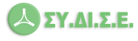 Sydise.gr | Σύλλογος Διερμηνέων Συνεδρίων Ελλάδος Logo